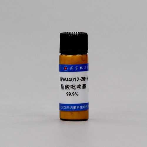 盐酸吡哆醇