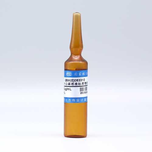 水中总磷溶液标准物质