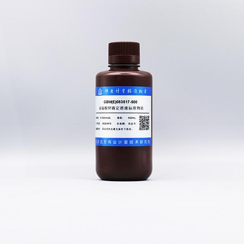 高锰酸钾滴定溶液标准物质