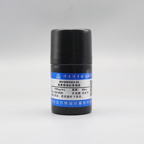 氨氮溶液标准物质