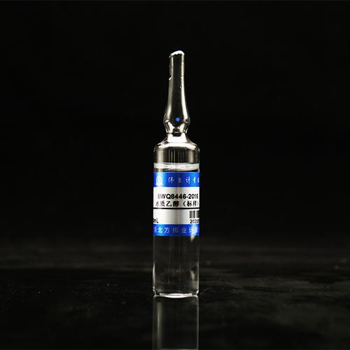 水质乙醇(标样)