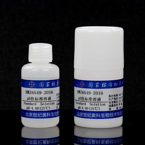 邻苯二甲酸氢钾pH溶液标准物质