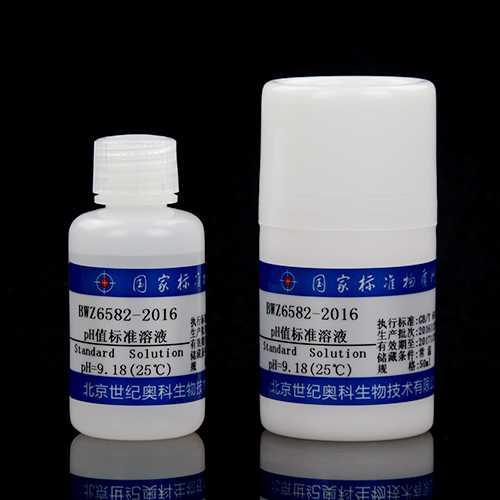 硼砂pH溶液标准物质