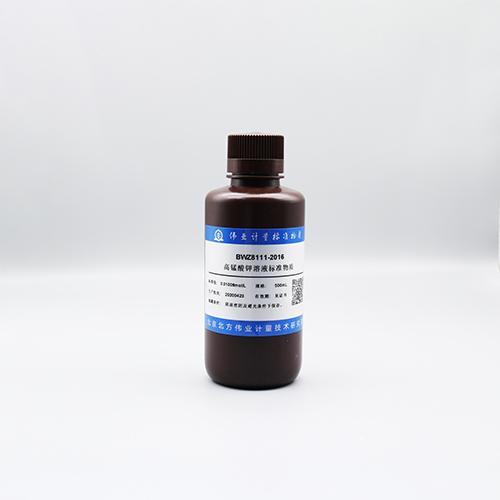 高锰酸钾溶液标准物质